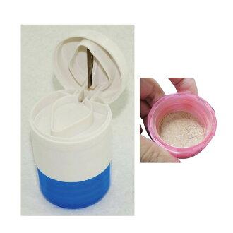 切藥、磨藥兩用盒 銀髮族、老人用品 吃藥方便 自己磨藥粉