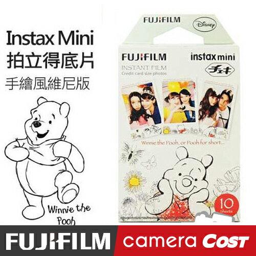 FUJIFILM Instax Mini 拍立得底片 底片 手繪風維尼 微笑 維尼 適用 mini8 7 7s 25 - 限時優惠好康折扣