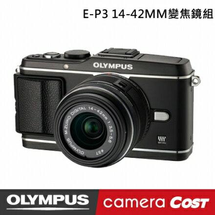 ★超值A級福利品★Olympus E-P3 EP3 14-42mm 黑 單鏡組 公司貨 olympus - 限時優惠好康折扣