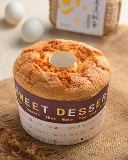 【波納爾舒芙蕾】戚風蛋糕-鹹蛋肉鬆