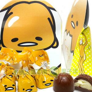 日本古田 蛋黃哥 卡士達夾心巧克力(5個入)紙盒款/禮盒 [JP427]