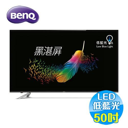 BENQ 50吋 低藍光黑湛屏液晶 50IH6500