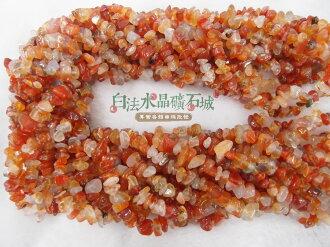 白法水晶礦石城 巴西 天然-瑪瑙 玉髓 5mm至10mm(有穿孔) 礦質 碎石 串珠/條珠  首飾材料(一件不留出清五折區)