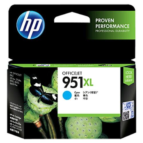 【HP 墨水匣】HP  CN046AA NO.951XL 藍色原廠墨水匣