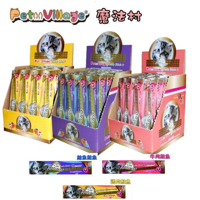 petvillage貓咪寵樂棒貓肉條4條入~三種口味 一盒699元 ~  好康折扣