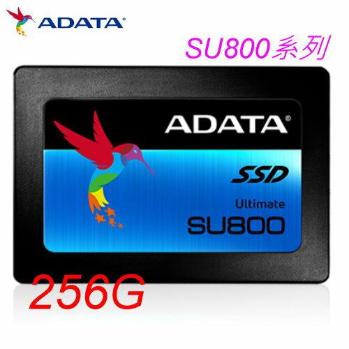 ADATA 威剛 SSD Ultimate SU800 256G 3D NAND 7mm SATA3 2.5吋 固態硬碟 筆電 桌上型