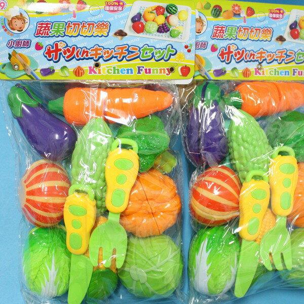 蔬菜切切樂 ST-838 小廚師蔬果切切樂 家家酒玩具/一袋入{促180}~生 ST安全玩具