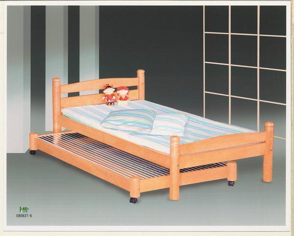 【石川家居】OU-650-6 白木3.5尺子母床組 (不含其他商品) 需搭配車趟