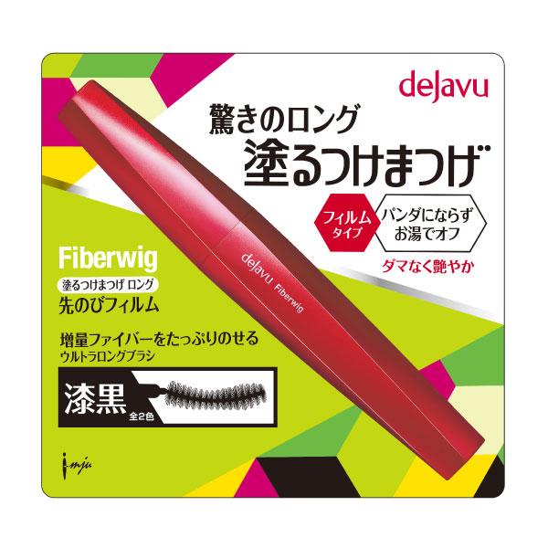 50%OFF【Q010016CM】 Dejavu-刷的假睫毛 放肆驚艷超長進化版-7.2g