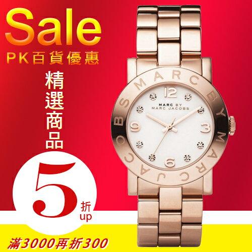 MARC BY MARC JACOBS國際精品AMY潮流時尚腕錶-玫瑰金/36mm MBM3077公司貨