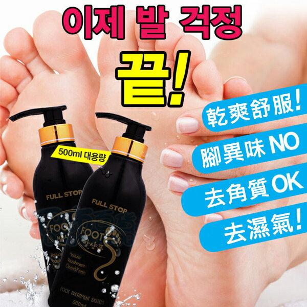 韓國 FULL STOP 除腳臭清潔乳^(500ml^)~巴布 ~