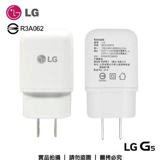 LG G5 H860 原廠旅充頭+G4 原廠傳輸線/充電組/快充/閃充/充電器/G Flex D958/Google Nexus 5/G2 D802/Optimus GJ E975w/Optimus L4 II E440/L7 P705/G Pro E988/L4/L7II P713/G3 D855/G Pro 2 D838/G2 mini/ L Series III L70 D320/G Flex 2/G4C H522Y/G4 Beat/Spirit LTE C70/Zero
