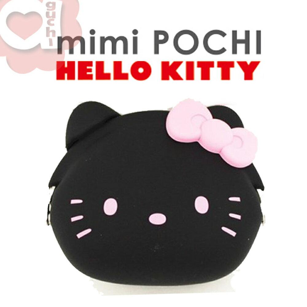 ☆Hello Kitty☆mimi Pochi 立體造型矽膠圓形 零錢包/多功能包☆經典黑 0