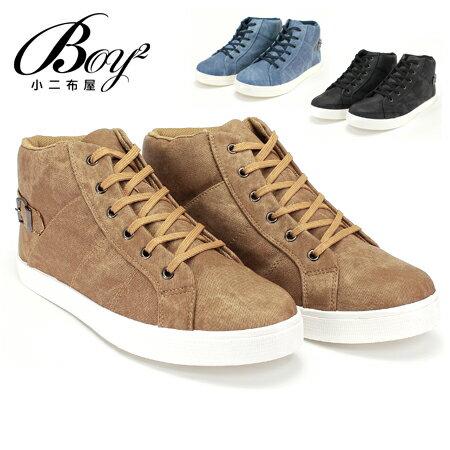 ☆BOY-2☆【NKP-SP125】MIT男鞋  單寧風擦色休閒低筒鞋 0