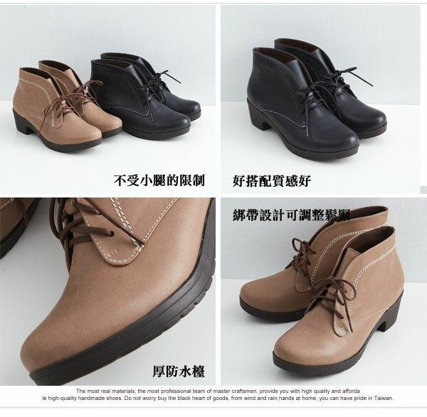 AppleNana。不受限制。浪漫精靈真皮氣墊低跟短靴【QT2052580】蘋果奈奈 1