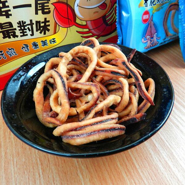 【好神】5包組。大蝦米香脆咔啦脆魷5包組-原味,辣味任選 (25g/包)