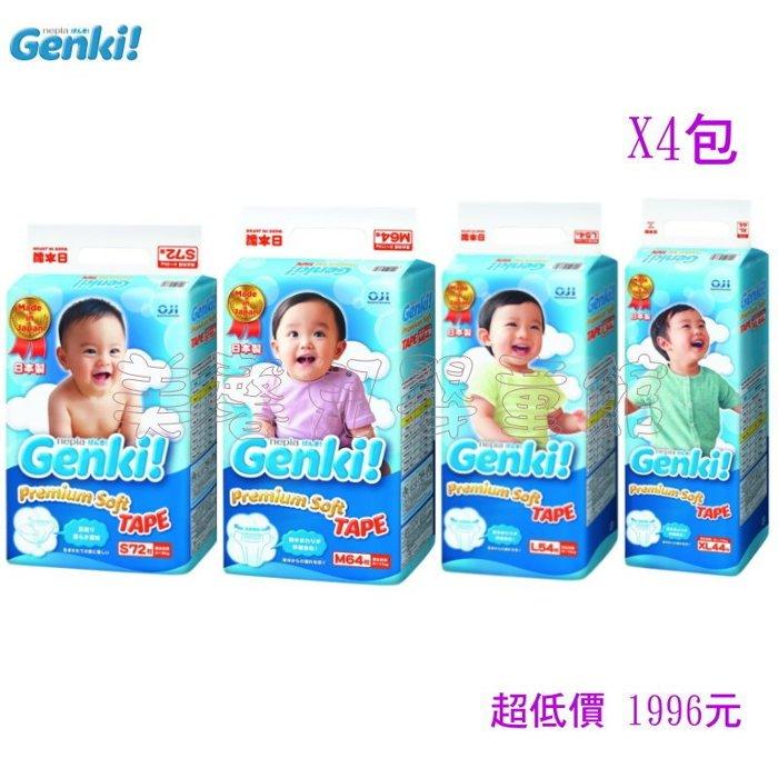 日本nepia王子元氣超柔嬰兒紙尿褲4包
