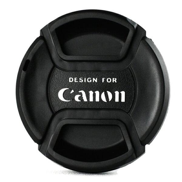又敗家@副廠鏡頭蓋CANON鏡頭蓋49mm鏡頭蓋C款附孔繩(非CANON原廠鏡頭蓋e-49 e-49II)49mm鏡頭前蓋49mm鏡頭保護前蓋中扣鏡頭蓋49mm鏡前蓋中捏鏡頭蓋帶繩附繩適SX60鏡頭蓋SX50鏡頭蓋SX40鏡頭蓋SX30鏡頭蓋SX20鏡頭蓋SX10鏡頭蓋HS IS EF 50mm f/1.8 STM