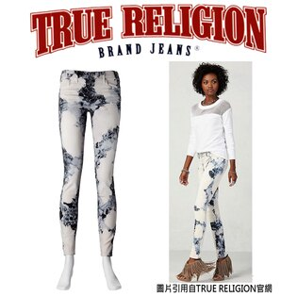 TRUE RELIGION HALLE系列 藍白染花 極窄管牛仔褲 美國製造 現貨供應 【美國好褲】