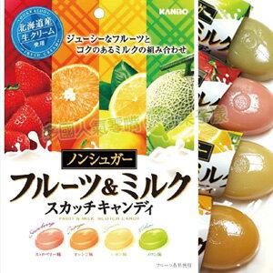 蘋果甜心漾 日本KANRO甘樂 綜合水果牛奶糖果 [JP465]