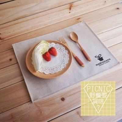 《野餐要買啥》Zakka日式雜貨棉麻混紡素面桌墊(和風鄉村田園下午茶點心咖啡野餐籃露營野餐墊)