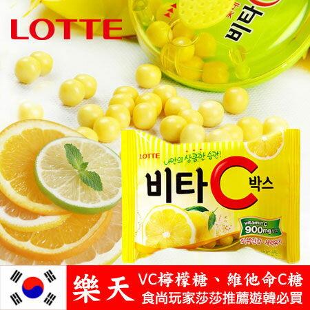 風靡韓國 lotte 樂天 VC檸檬糖 17.5g 維他命C糖果 旅韓必買 進口零食【N100532】