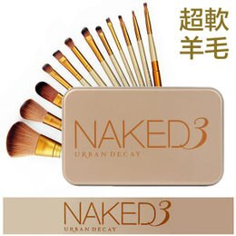 Urban Decay Naked3 羊毛刷具組