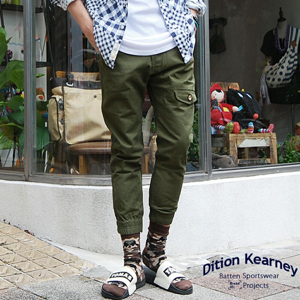 DITION   軍風釘釦JOGGER側口袋七分縮口褲 合身版 0