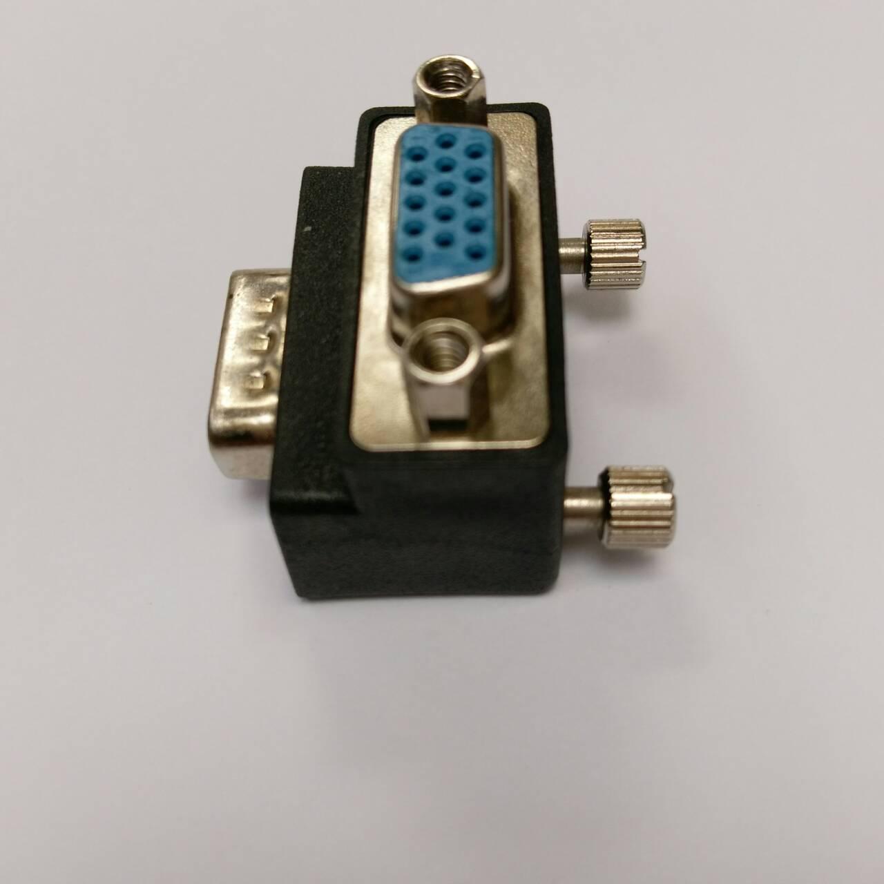 AviewS-VGA/270度轉接頭 1