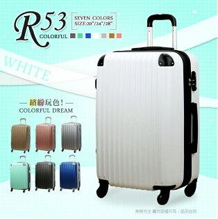 《熊熊先生》2016旅展推薦 可加大 登機箱行李箱 TSA海關鎖 R53 旅行箱 20吋