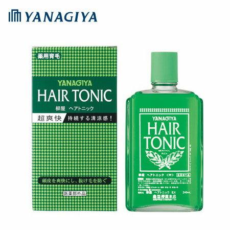 日本 Yanagiya雅娜蒂 柳屋 髮根營養液 240ml 護髮素 養髮水 養髮液 康熙推薦【N100991】