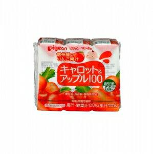 日本【貝親Pigeon】胡蘿蔔蘋果汁鋁箔包 (125mlx3入) 0