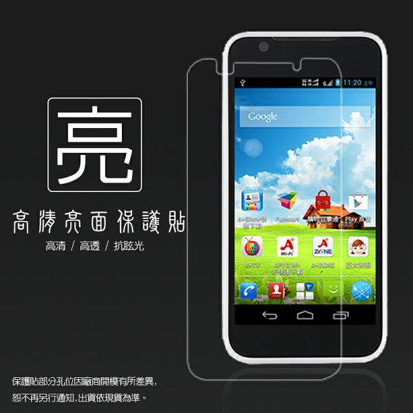 亮面螢幕保護貼 亞太 A+World E6 ZTE N698 保護貼