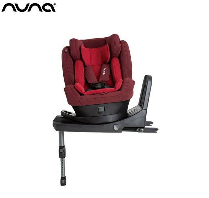 【限量贈borny蝴蝶枕&汽座保護墊!!】荷蘭【Nuna】rebl 兒童安全座椅-紅色 2