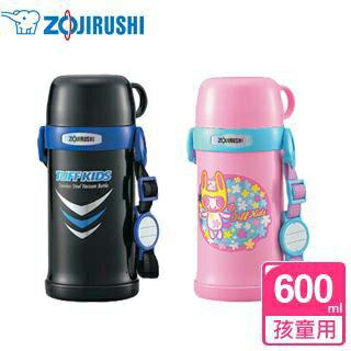 【象印】不銹鋼保溫瓶 - 0.6L SC-MB60
