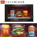叉叉日貨 麥當勞限定大麥克套餐可樂漢堡薯條河田積木nanoblock玩具公仔模型3入組盒裝 日本正版【AL2277】 0