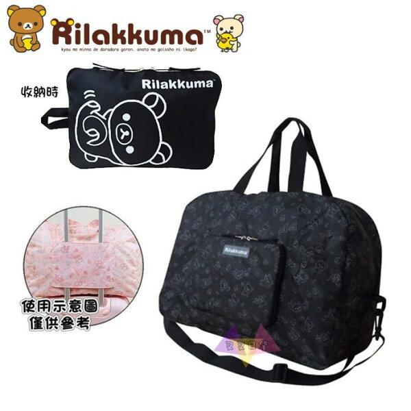 叉叉日貨 拉拉熊懶懶熊側躺懶妹小雞黑底白線條旅行箱登機箱搭配用收納購物袋手提袋 日本正版【Ri98196】