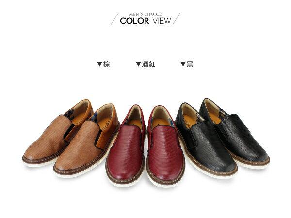 ☆BOY-2☆【NKP-FTP19】韓版皮革拼接懶人鞋 1