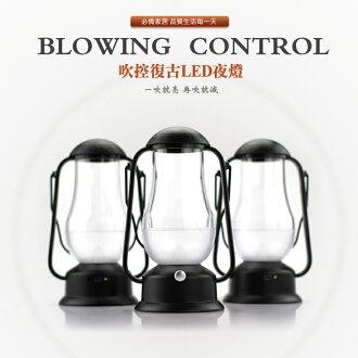復古 LED 吹控夜燈/SAMSUNG J/J7/J1/A8/E7/E5/A7/A3/A5/Note 4/3/5/S6/S5/edge/Mega 2/Note Edge/ALPHA/Sony M4/M5/C4/C5/Z3+/Z3/Compact/C3/Z2/Z2A/E4g/Z1/T2/M2/E3/T3/HTC ONE E9/E9+/M9/M9+/M8/E8/Max/ME/Plus/Desire 820s/826/520/526/626/820/816/EYE/Butterfly 2