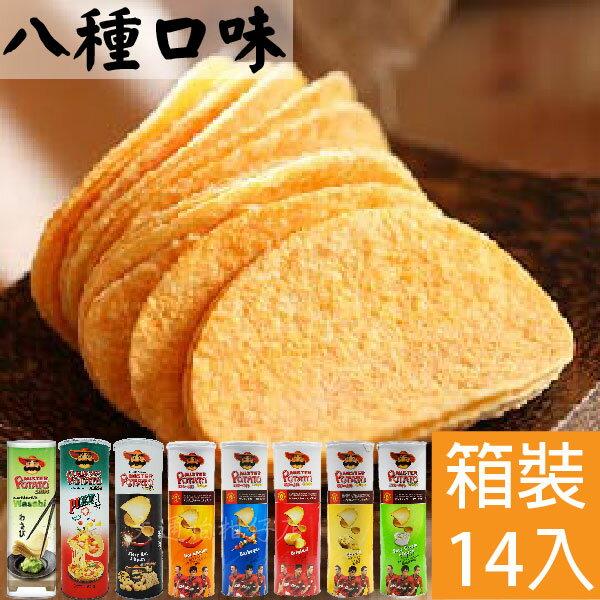馬來西亞薯片先生洋芋片 14入/箱 八種口味可任選 免運費 餅乾零食下殺↘66折
