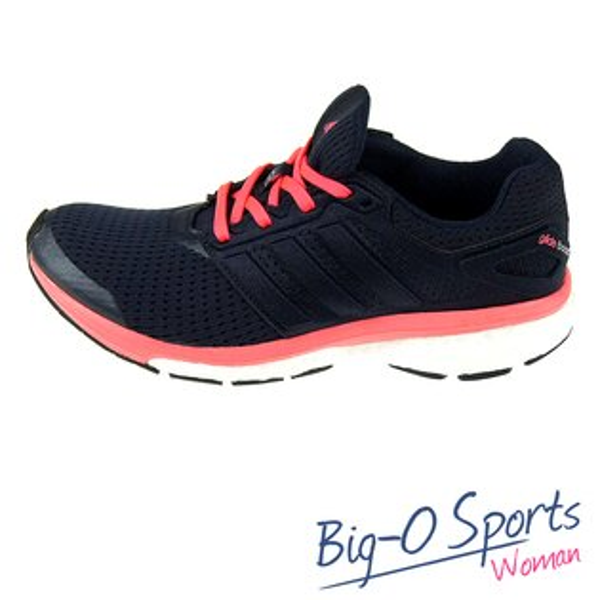 ADIDAS 愛迪達 SUPERNOVA GLIDE BOOST 慢跑鞋  女 B33605