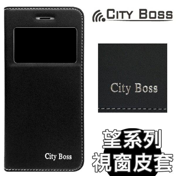 CITY BOSS 望系列 5.5吋 iPhone 7 Plus/i7+ 黑色 視窗側掀皮套/手機套/磁扣/磁吸/保護套/手機殼/保護殼/背蓋/支架/軟殼/TIS購物館
