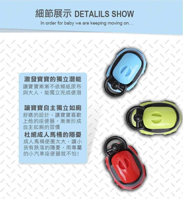 『121婦嬰用品館』傳佳知寶babyhood 小汽車座便器-藍色 4