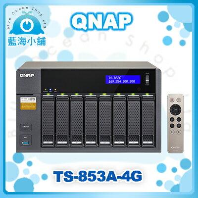 QNAP 威聯通 TS-853A-4G 8-Bay NAS 網路儲存伺服器