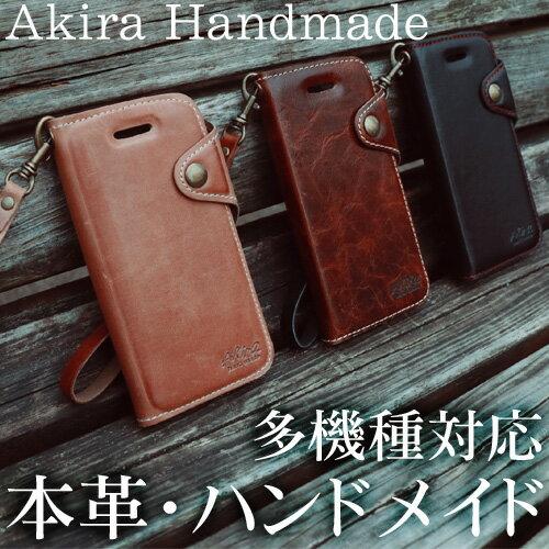 [SONY]Akira手工真皮皮套 [新款可插卡][Z2,Z3,Z4,Z5,Z5+,Z5C,C4] 0