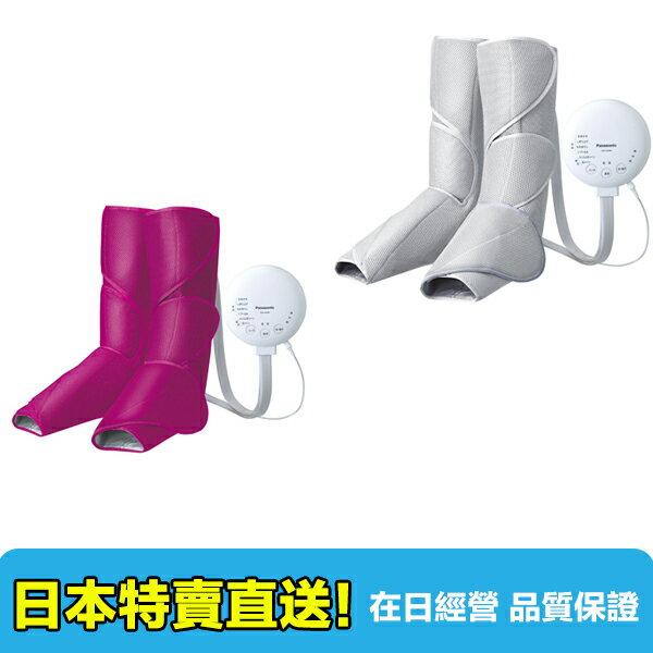 【海洋傳奇】日本 Panasonic 美腿舒壓按摩器 EW-NA84 消水腫 防靜脈曲張 足底加熱