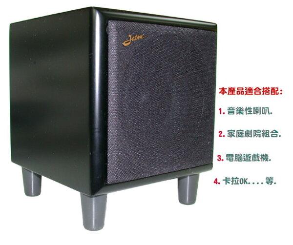ANV【重低音喇叭+立體聲擴大機 】JATON霧面黑色烤漆(MA-6531MB)一個