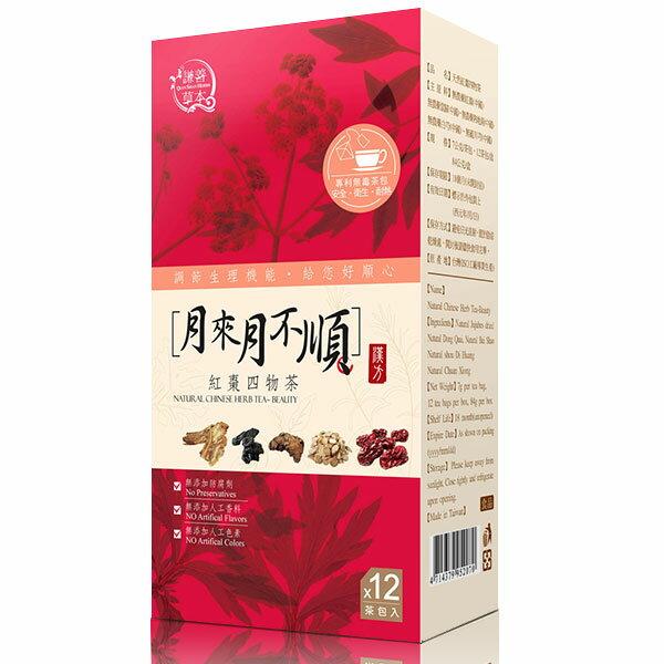 謙善草本 紅棗四物茶(12包/盒)