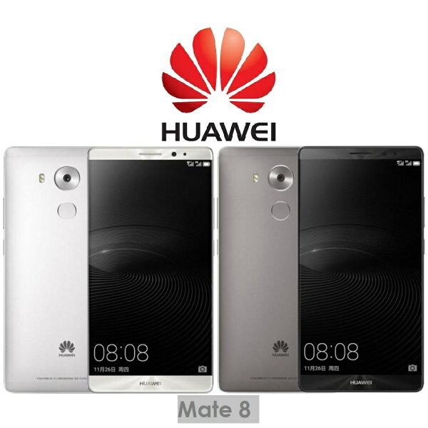 【現貨供應】華為 HUAWEI Mate 8 八核心 6吋 3G/32G 智慧型手機 Mate8 指紋辨識(送原廠視窗皮套+保貼)