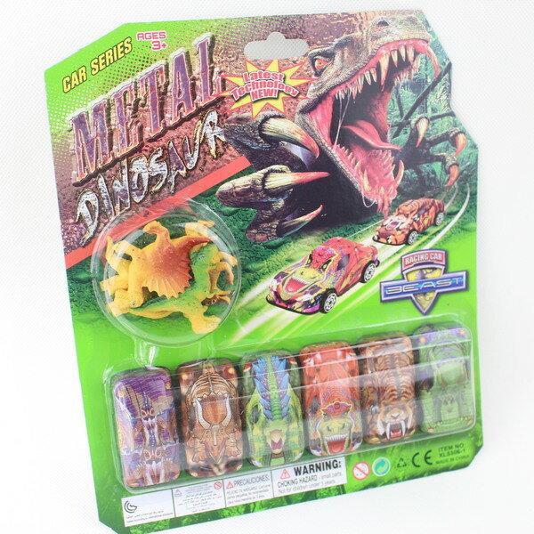 侏儸紀4入恐龍+6入合金恐龍造型車/一卡入{促99}恐龍公仔 仿真恐龍模型~首XL5306-1